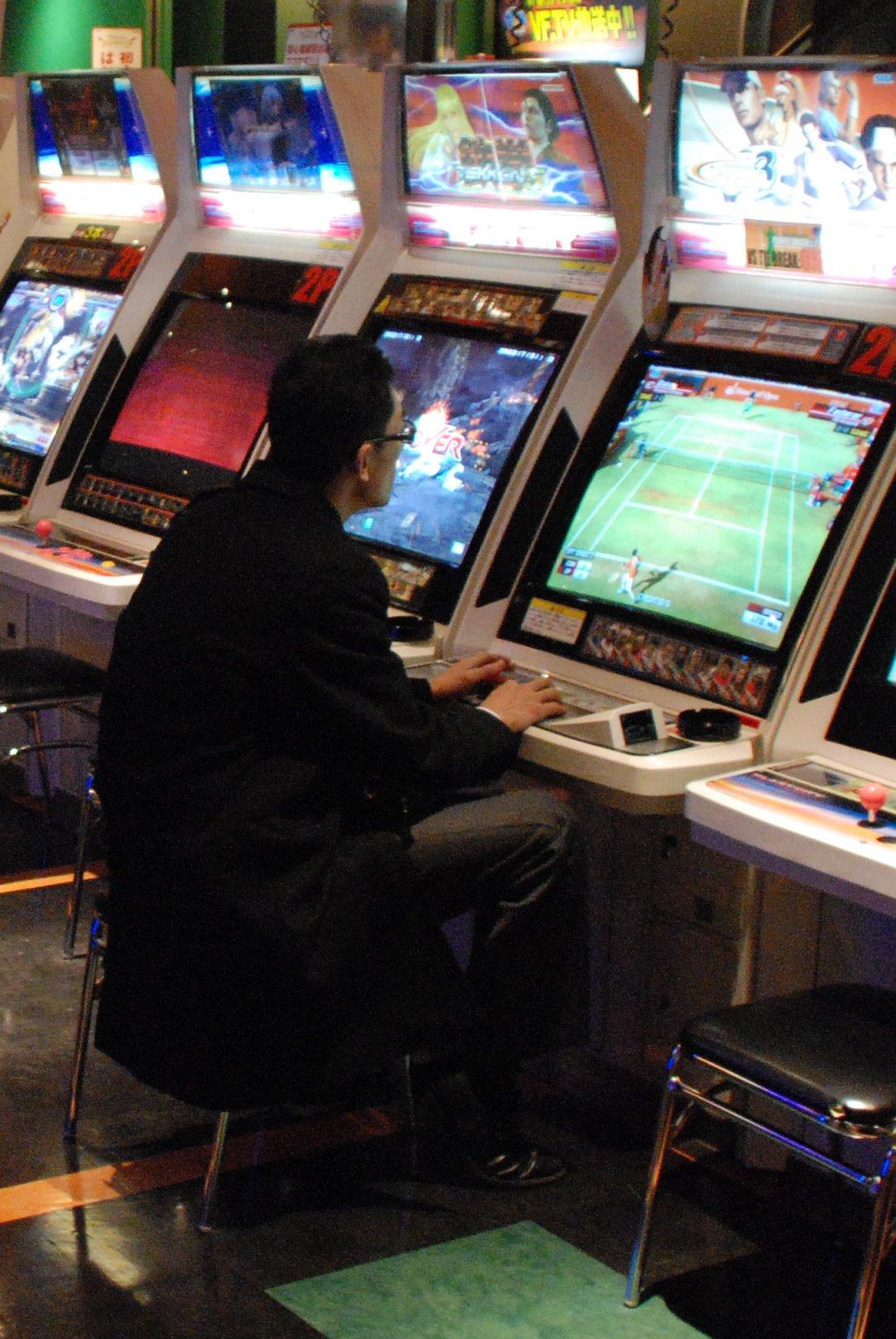 Arcade_gamer