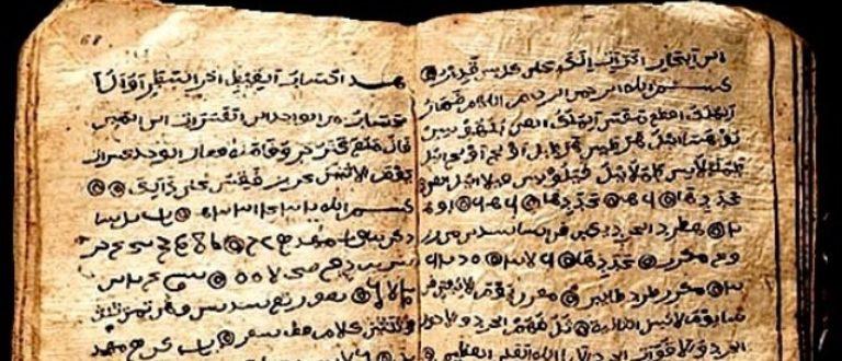 Article : Les nouveaux anciens mots malgache